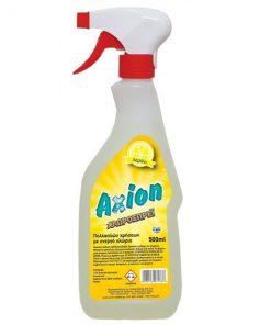 axion-me-energo-chlorio