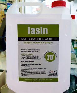 iasin-αλκοολούχος-λοσιόν-4l