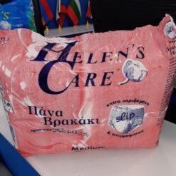 πάνα-βρακάκι-helen's-care-M