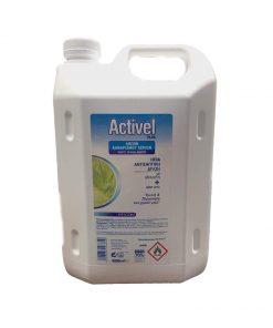 activel λοσιόν