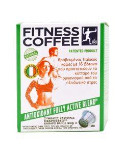 Καφές fitness σε κάψουλα nespresso 10τεμ.