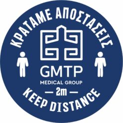 keep distance round sticker