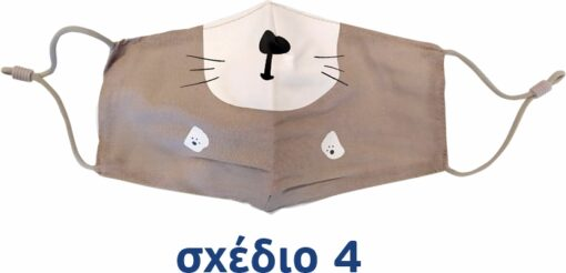 Παιδική μάσκα υφασμάτινη σχέδιο 4