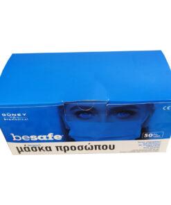 Medical μάσκες χειρουργικές