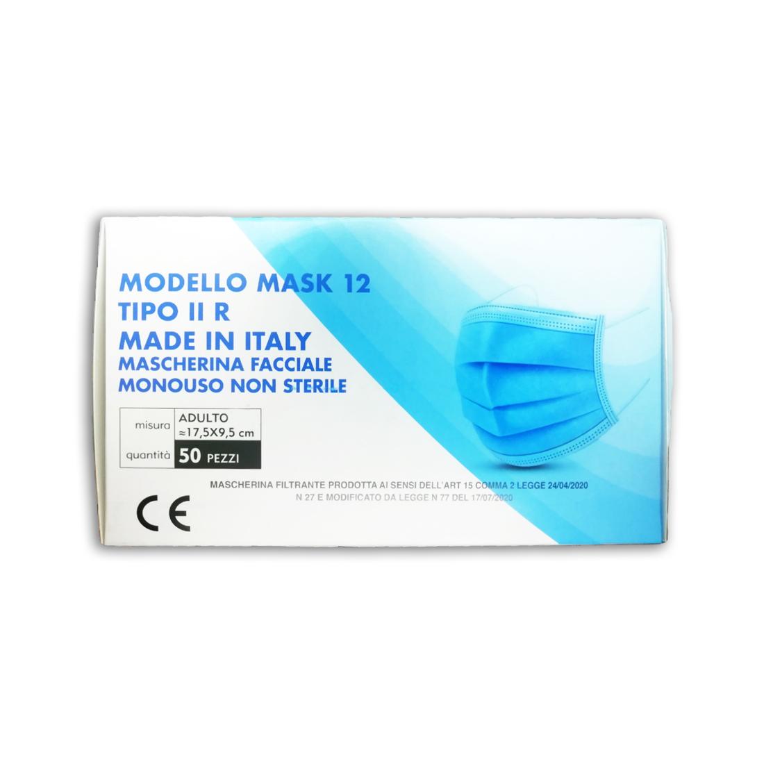 Μάσκες Χειρουργικές Medical Type II R κ. 50 τεμ ή συσκ. 10 τεμ