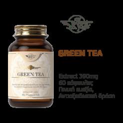 SPL GREEN TEA