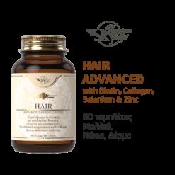 SPL Hair Advanced Formula