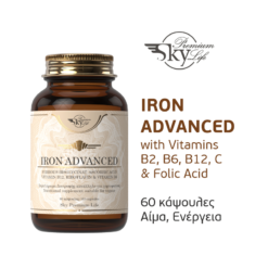 SPL Iron Advanced