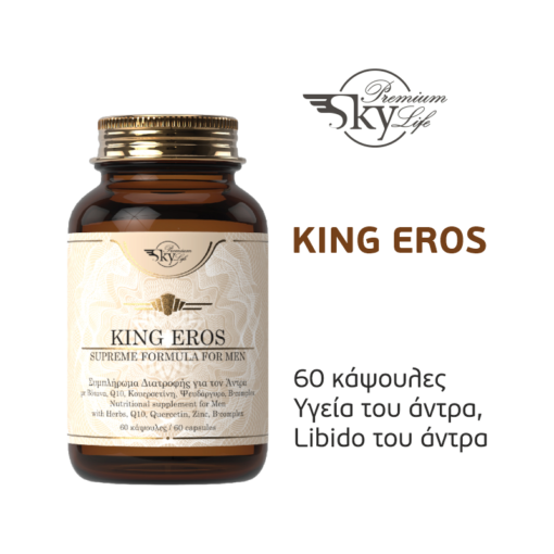 SPL King Eros Formula