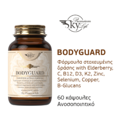 SPL Bodyguard Formula
